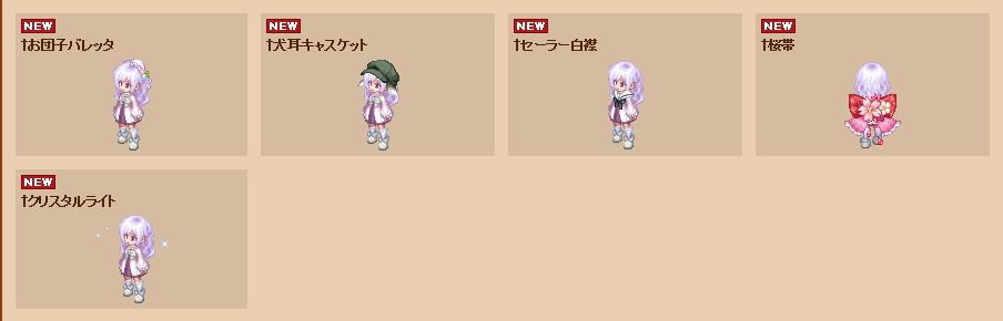 百花繚乱3.21更新