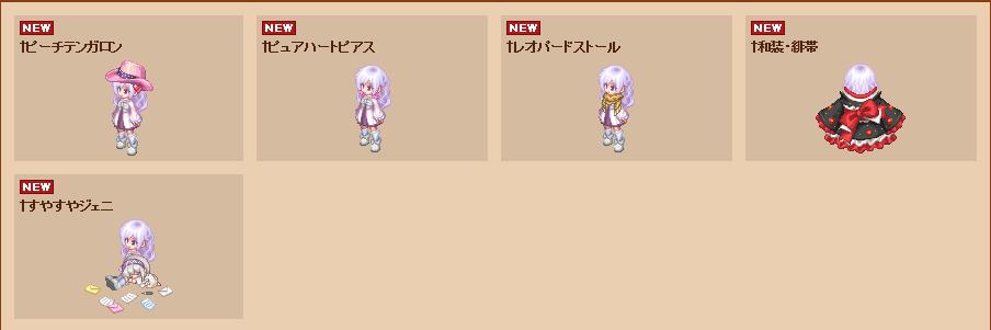 百花繚乱4.17更新