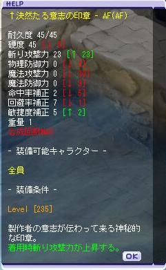 4.20インクリ2