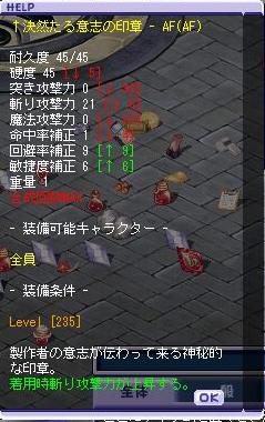 4.22インクリ2
