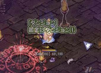 4.23黄金砂ダンジョン