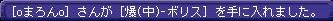 5.13デリレア6