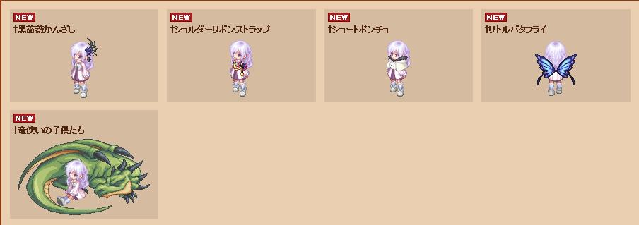 百花繚乱5.22更新