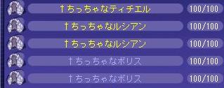 5.28イベ変身マント