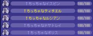 5.30ルシイベント変身マント