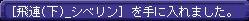 6.7デリレア11