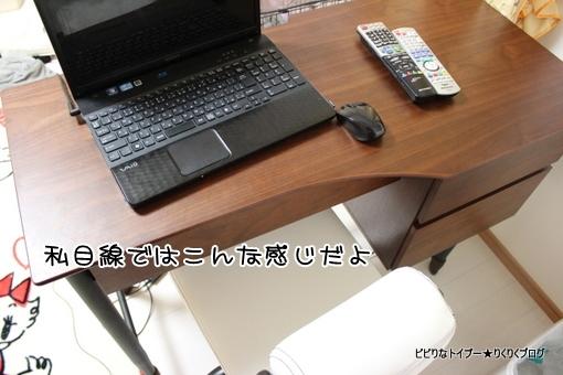 1-IMG_7598.jpg