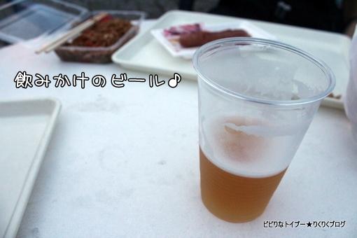 19-IMG_4244.jpg