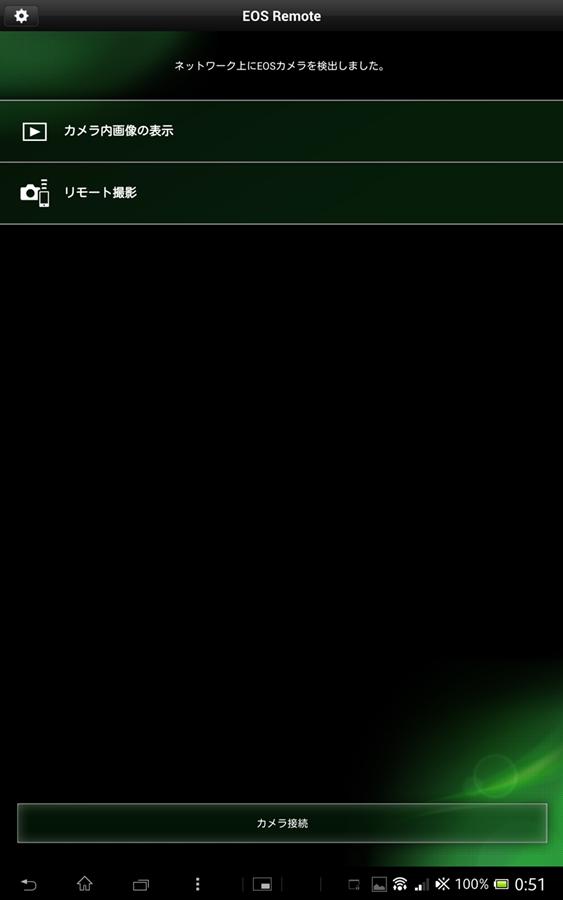 Screenshot_2014-01-23-00-51-33.png
