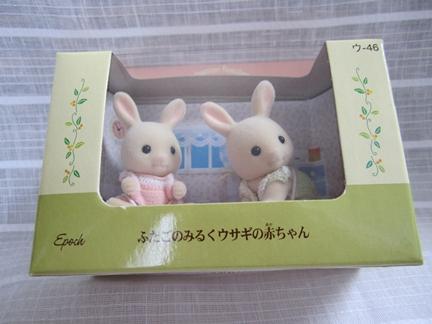 みるくウサギ赤ちゃん箱