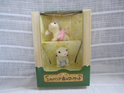 オコジョ赤ちゃん箱