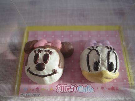 リーメントミニーケーキ