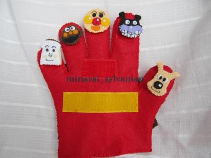 アンパンマン手袋