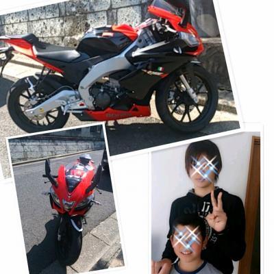 PhotoGrid_1364339849385.jpg