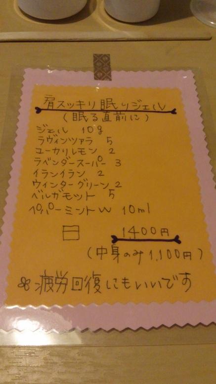 DCIM0115.jpg