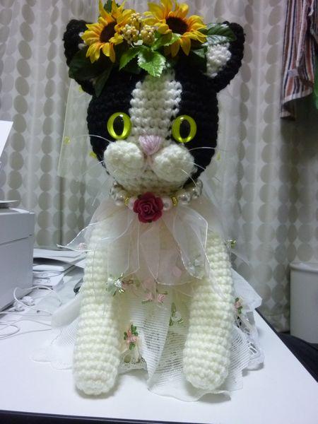 チーたんの編みぐるみ