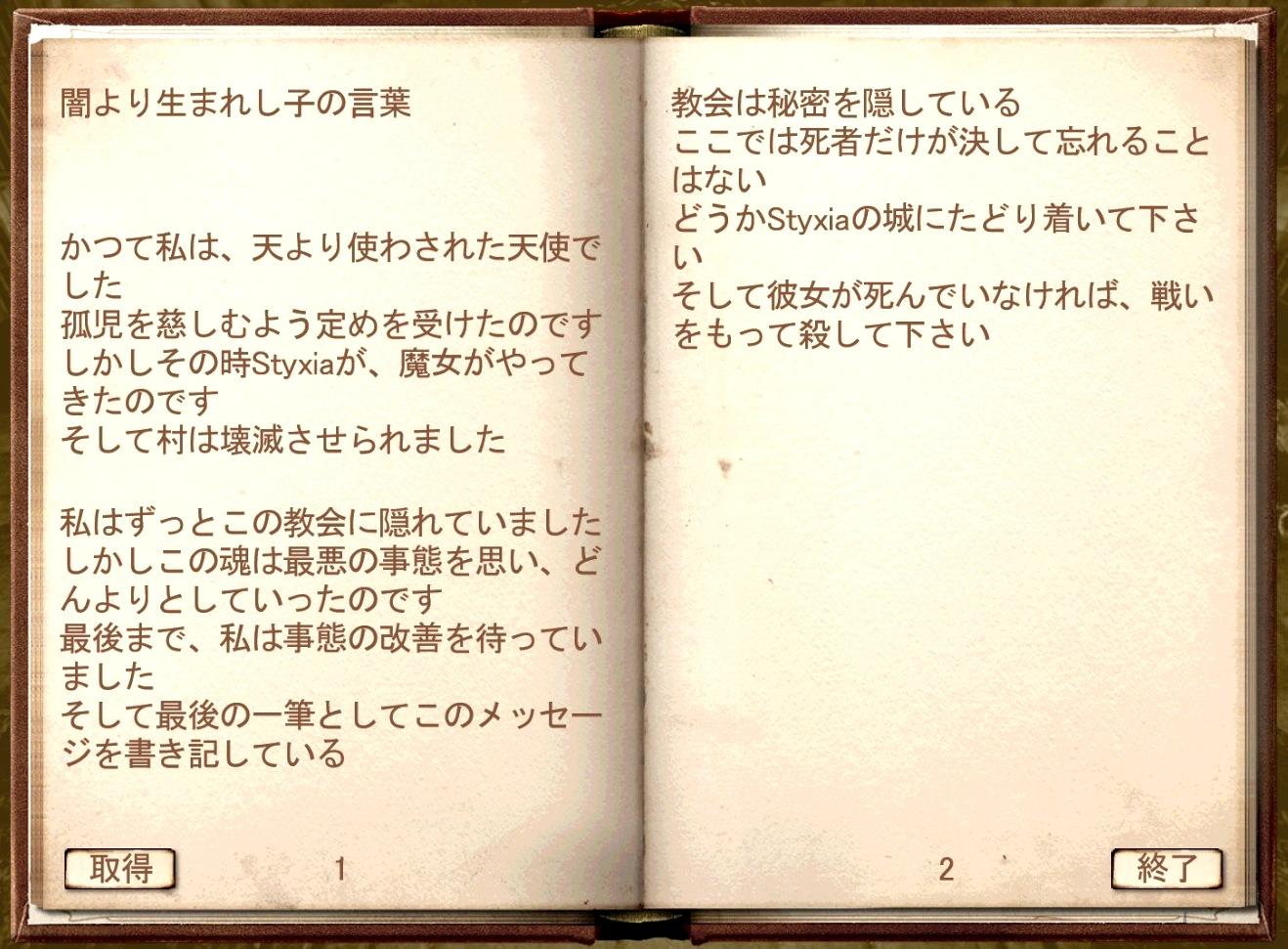 Oblivion 2012-04-29 00-00-53-06