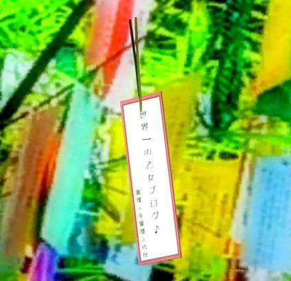Oblivion 2012-07-07 22-52-56-98