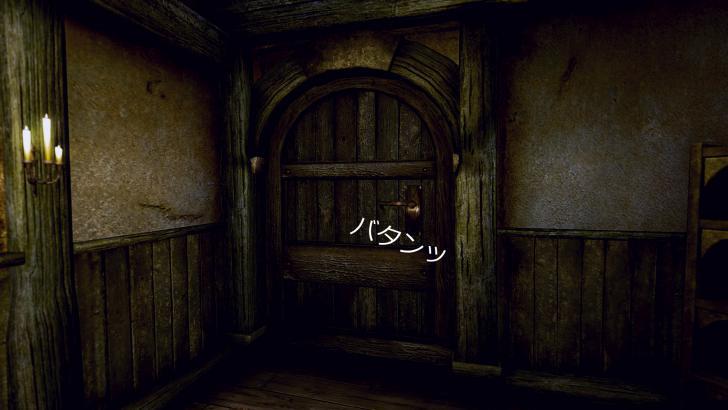 Oblivion 2012-12-23 16-37-08-98