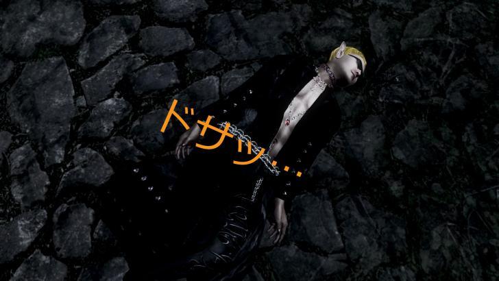 Oblivion 2012-12-23 23-36-01-70