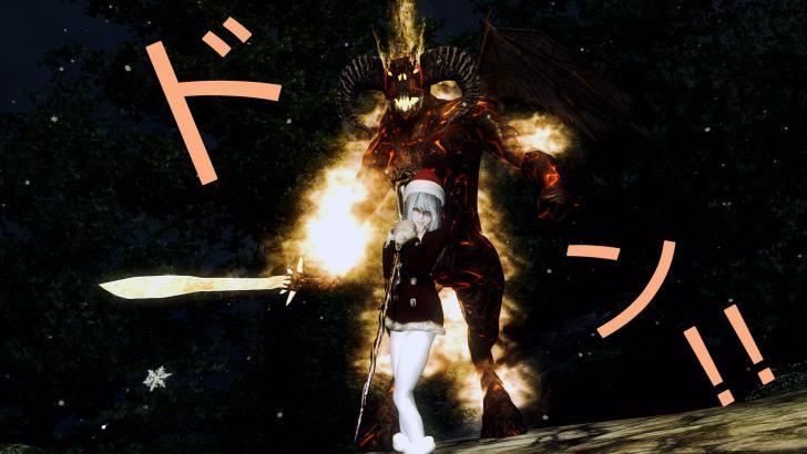 Oblivion 2012-12-24 23-29-33-76