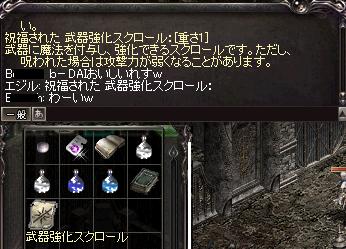 LinC0107.png