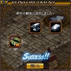 RedStone 12.10.02[03]