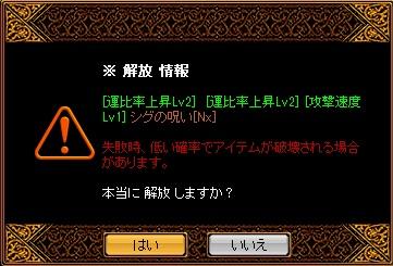 RedStone 12.10.02[02]