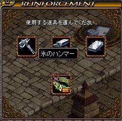 RedStone 12.10.02[01]
