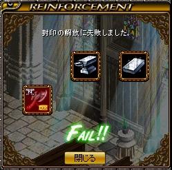 RedStone 12.11.30[15]