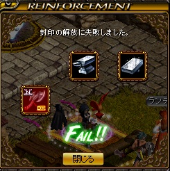 RedStone 12.11.30[17]