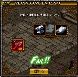 RedStone 12.11.30[11]