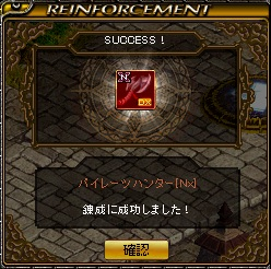RedStone 12.11.30[05]