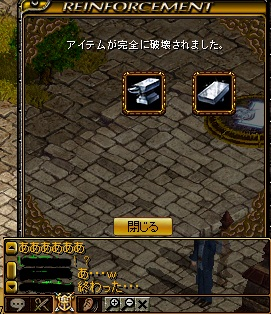 RedStone 12.11.24[07]