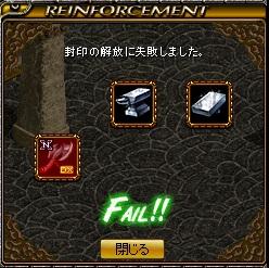RedStone 12.12.04[03]