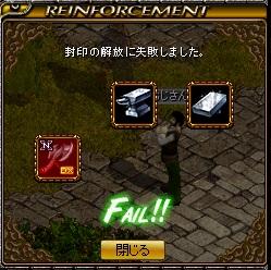 RedStone 12.11.30[20]