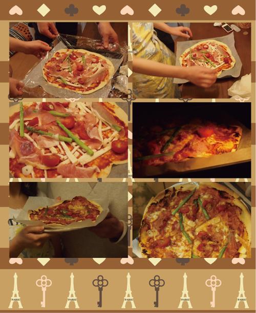 20130330-pizza2.jpg