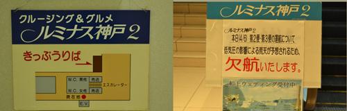 201303N_4185.jpg