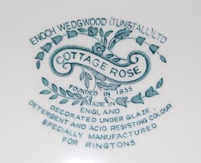 リントンズ×ウエッジウッド(ロゴ)