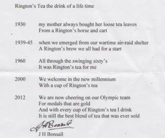 リントンズ・オリンピック詩