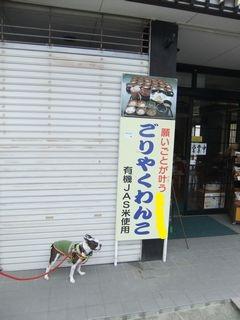 2012070216.jpg