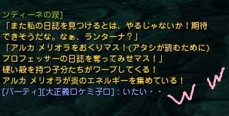 DN 2012-10-25 01-49-17 Thu
