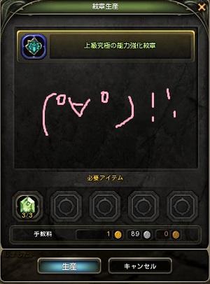 DN 2012-11-01 02-11-24 Thu
