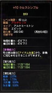 DN 2012-11-11 03-00-38 Sun