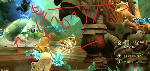 DN 2012-11-22 23-27-30 Thu
