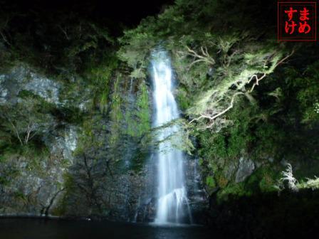 箕面滝13