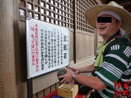 千代保稲荷神社17