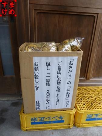 千代保稲荷神社19