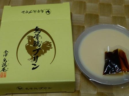 金澤烏鶏庵5
