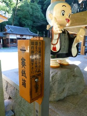 犬鳴山16